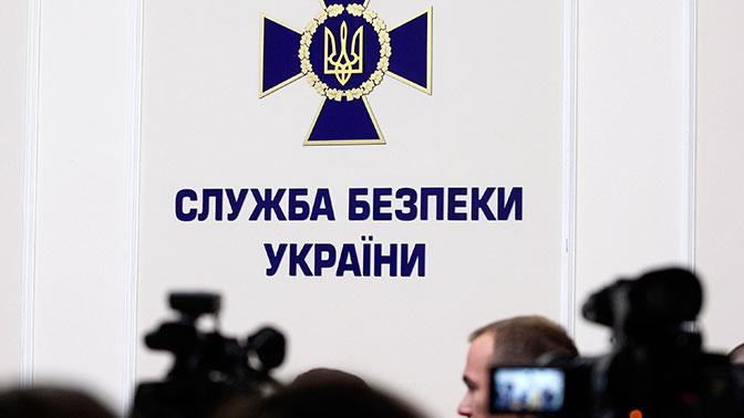 СБУ вызвала на допрос кандидата в президенты Украины