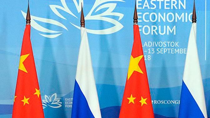 «Американский кошмар»: National Interest оценил возможный союз России и Китая