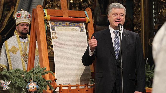 В Сети высмеяли предвыборный «томос-тур» Порошенко