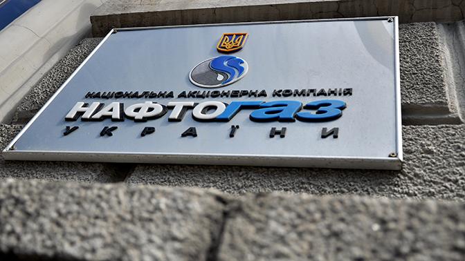 «Нафтогаз» выдвинул «Газпрому» новые условия транзита газа