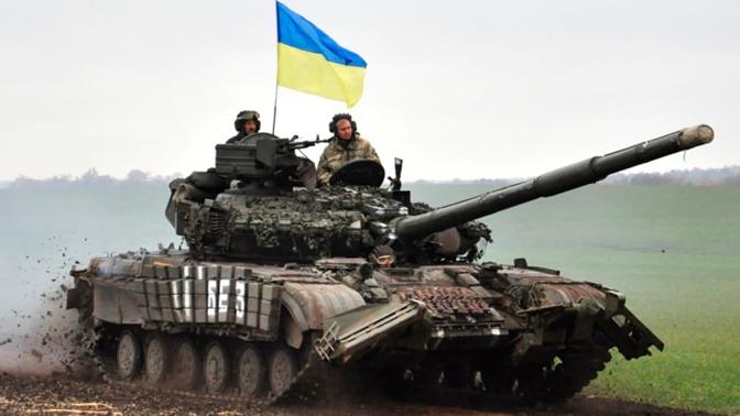 ВСУ из танков обстреляли позиции ополченцев ДНР в районе поселка Ленинское