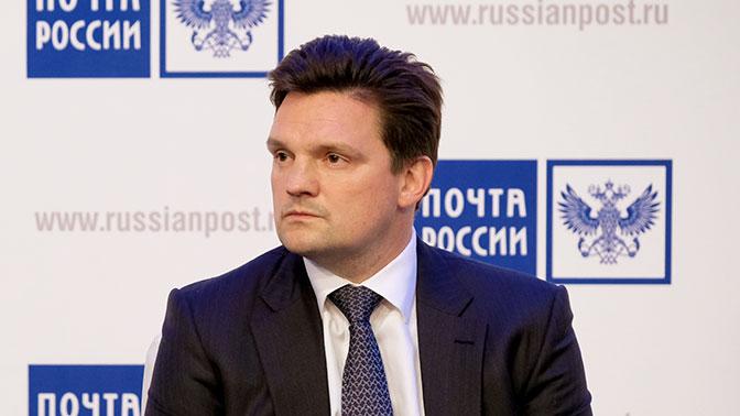 Глава «Почты России» уточнил стоимость своей квартиры