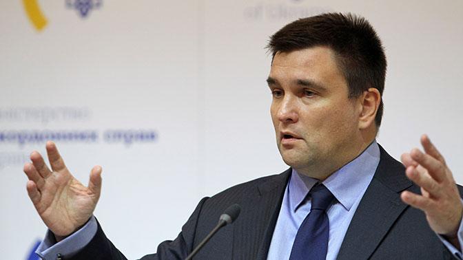 Климкин призвал «тотально переформатировать» отношения РФ и Украины