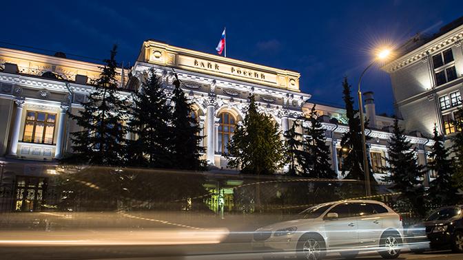 Внешний долг России достиг минимума за последние десять лет