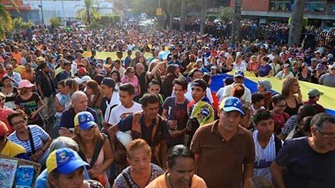 Трамп признал главу парламента Венесуэлы переходным президентом