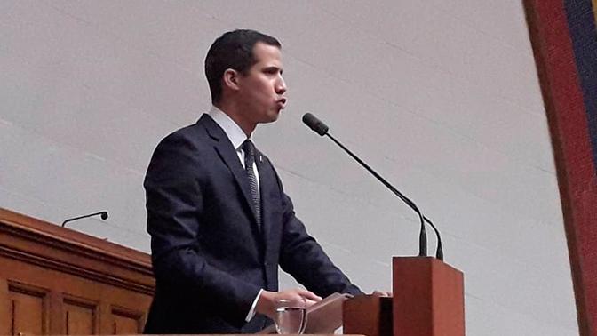 Бразилия признала Гуайдо и.о. президента Венесуэлы
