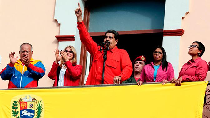 Мадуро заявил, что Венесуэла с радостью примет помощь России