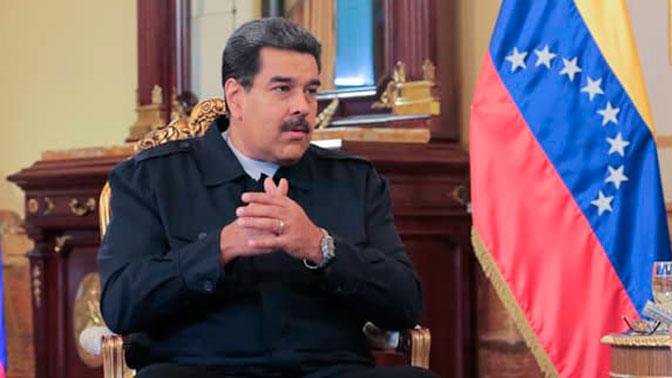 Мадуро заявил о намерениях США сделать из Венесуэлы второй Вьетнам
