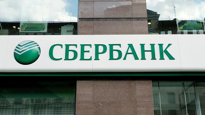 Россиян предупредили о массовой атаке мошенников с официальных номеров Сбербанка