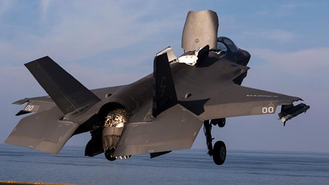 Истребители F-35B ВВС США начнут списывать