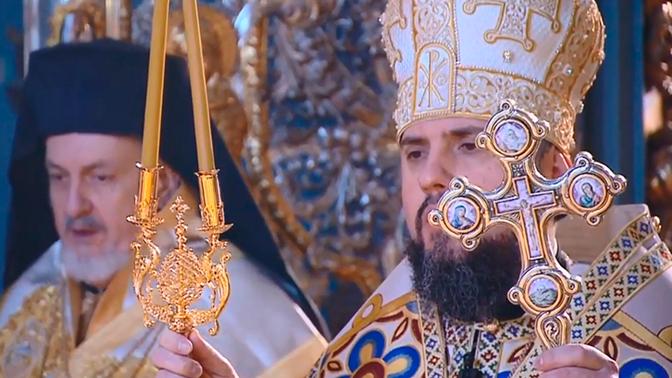 В Софийском соборе Киева состоялась литургия в честь интронизации Епифания