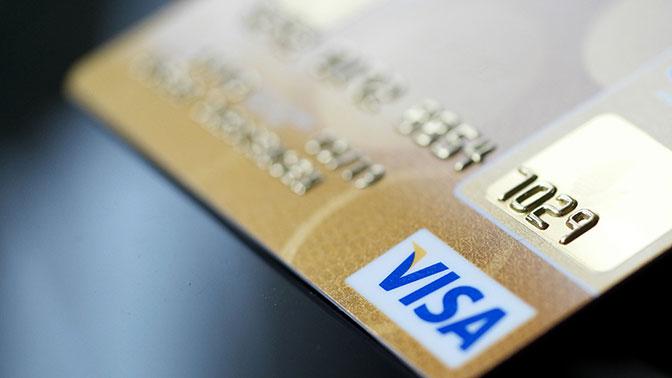 СМИ: Visa введет в России снятие денег с карт в магазинах