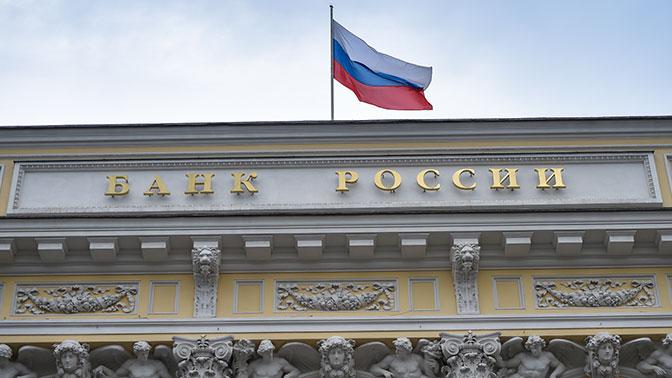 Банк России не стал менять ключевую ставку