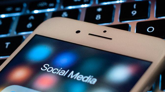 Психолог назвала главную опасность социальных сетей