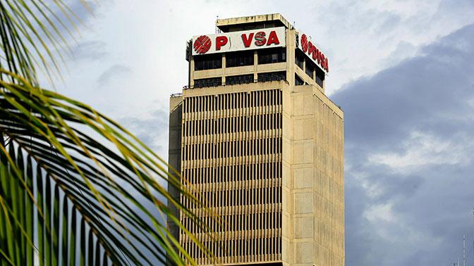 В «Газпромбанке» опровергли сообщения об открытии новых счетов венесуэльской компании PDVSA