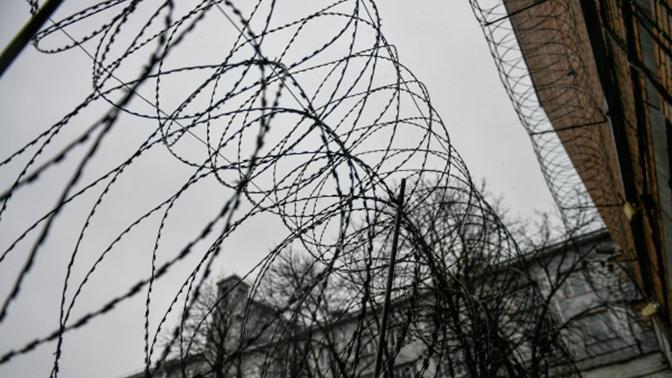 Два боевика ИГ* получили в Москве по 15 лет колонии за подготовку терактов в электричке и ТЦ