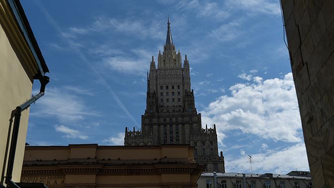 МИД: Россия приложит все усилия для выработки сбалансированного проекта резолюции по Венесуэле