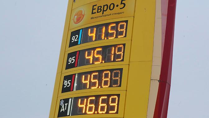 Козак: падение цен набензин в Российской Федерации - временное явление