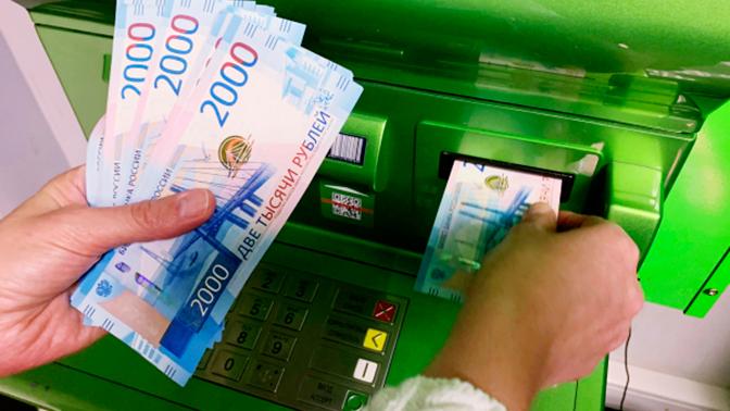 В Сбербанке предупредили о новом способе мошенничества