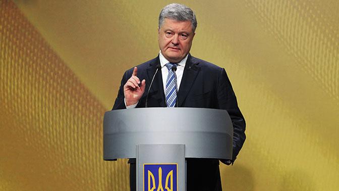 Порошенко призвал ЕС поддержать «азовские санкции» против России