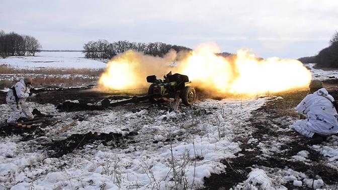 Три взрыва прогремело вцентре Донецка