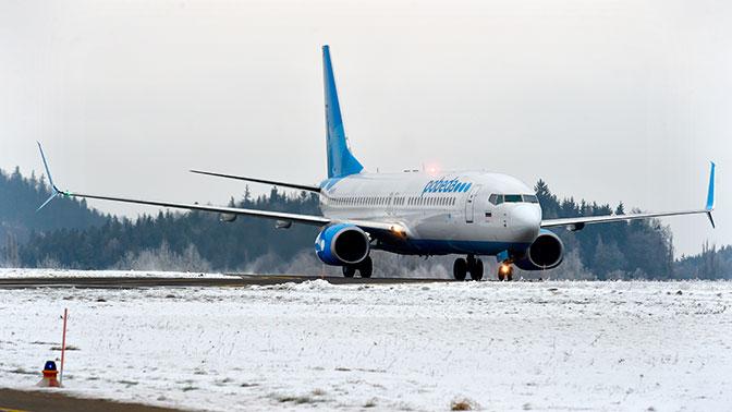 СМИ: лоукостер «Победа» прекращает полеты в Иркутск