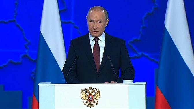 Путин заявил, что итоги нацпроектов подведут на основе мнений россиян
