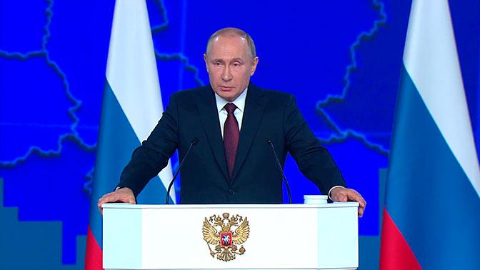 Путин рассказал о создании в регионах инновационных научно-образовательных центров