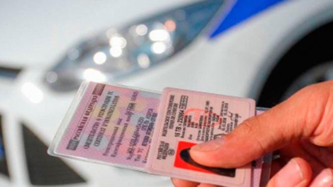 Названы сроки введения электронных водительских прав— Великие Луки
