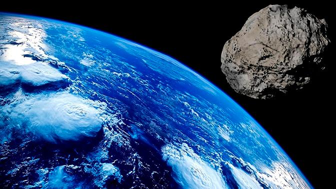 Огромный астероид пролетит рядом с Землей 8 марта