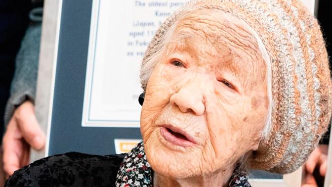 Жительница Японии признана самым старым человеком на Земле