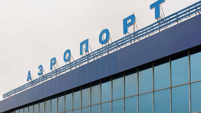 Аэропорт Мурманска закрыли из-за метели