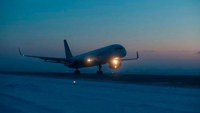 В Якутске эвакуировали аэропорт из-за угрозы взрыва