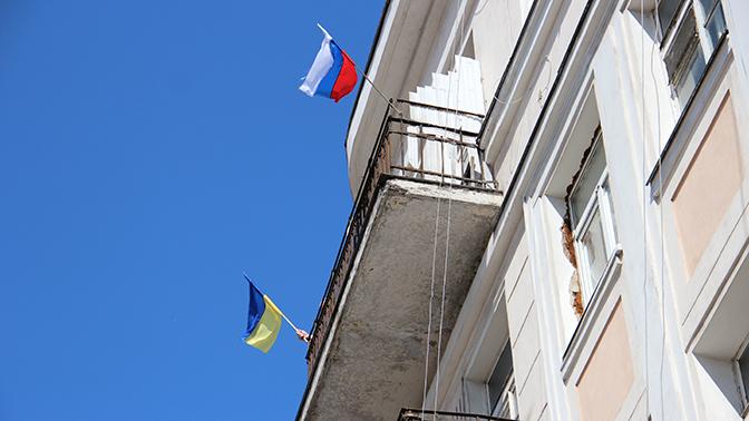 МИД Украины отреагировал на ноту Москвы о нарушениях Договора о дружбе
