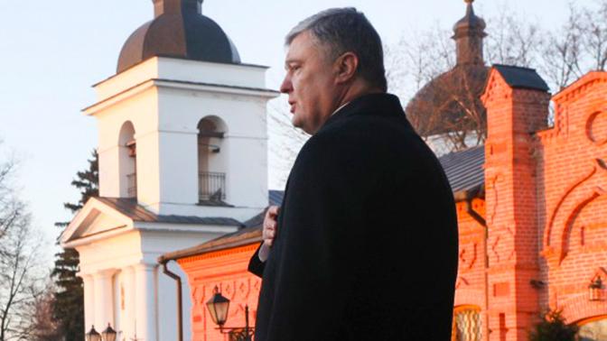 Порошенко обязался обменять государственную собственность Украины на томос об автокефалии