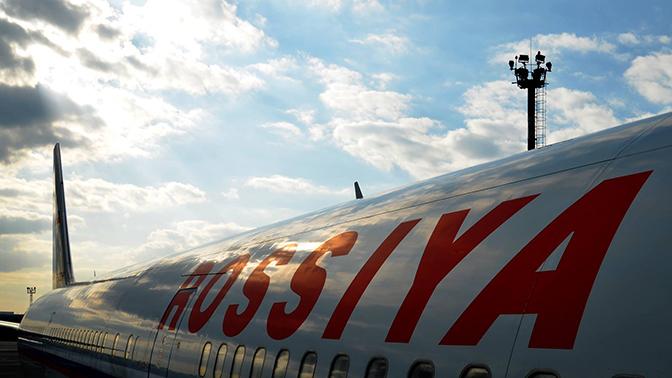 В Шереметьево рейс в Бангкок не смог вылететь из-за повреждения обшивки