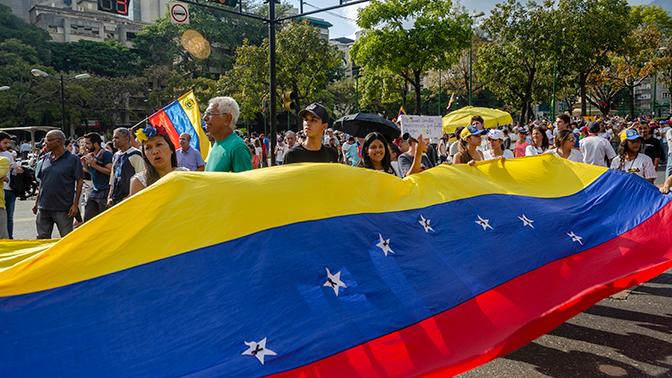 Лавров заявил, что Москва продолжит поддерживать Каракас