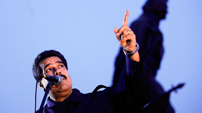 Мадуро анонсировал «мощные изменения» в работе правительства Венесуэлы