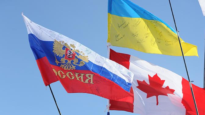 В Совфеде прокомментировали введение Канадой антироссийских санкций