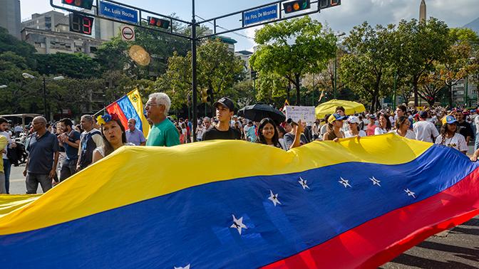 Спецпредставитель США обсудит с замглавы МИД РФ ситуацию в Венесуэле