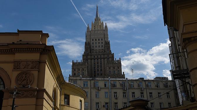 МИДРФ вернул Украине ноту протеста из-за поездки В.Путина вКрым