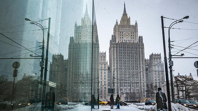 МИД Российской Федерации сделал представление послу Чехии