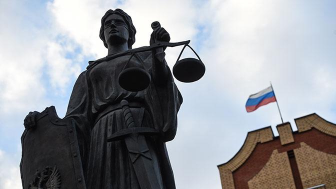 ФСБ проверяет деятельность судьи Кузьминского суда