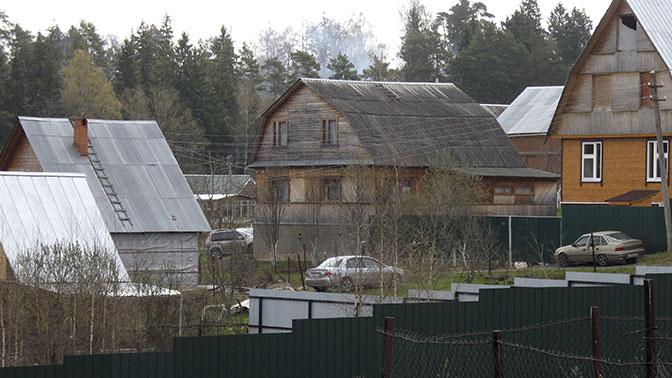 В России проведут полную инвентаризацию земель и недвижимости