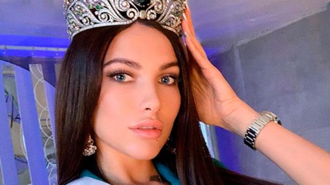 Победительницу «Мисс Москва» впервые в истории лишили титула и короны