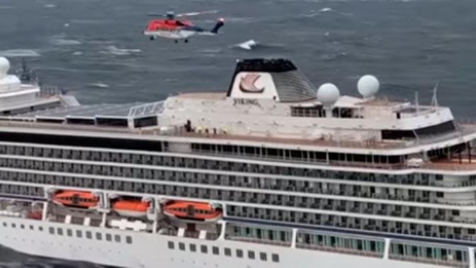 Эксперт рассказал о главных угрозах для лайнера Viking Sky и пассажиров