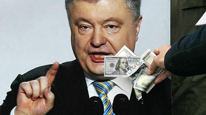 Возможную победу Порошенко на выборах назвали предвестником распада Украины