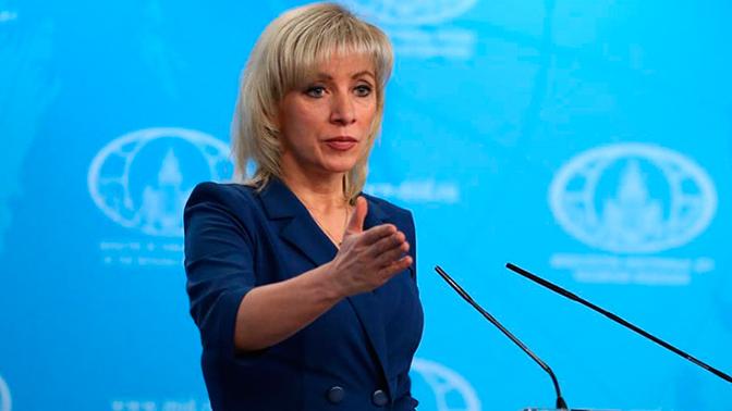 «Одноколейная пропаганда»: Захарова призвала журналиста из США извиниться перед русскими