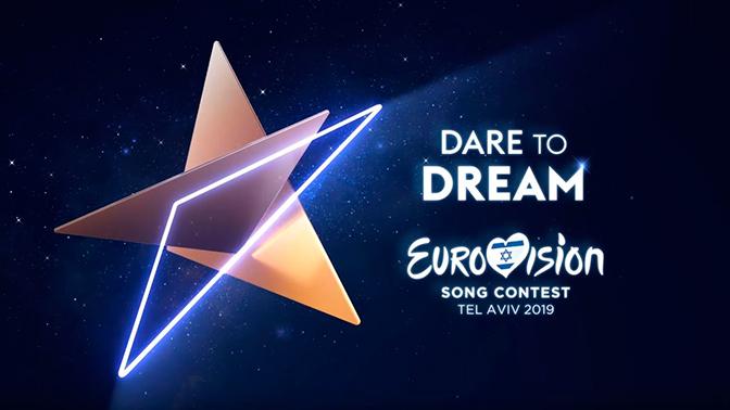 «Евровидение-2019» может не состояться из-за проблем с безопасностью