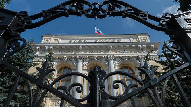 ЦБ отозвал лицензию у Международного расчетного банка
